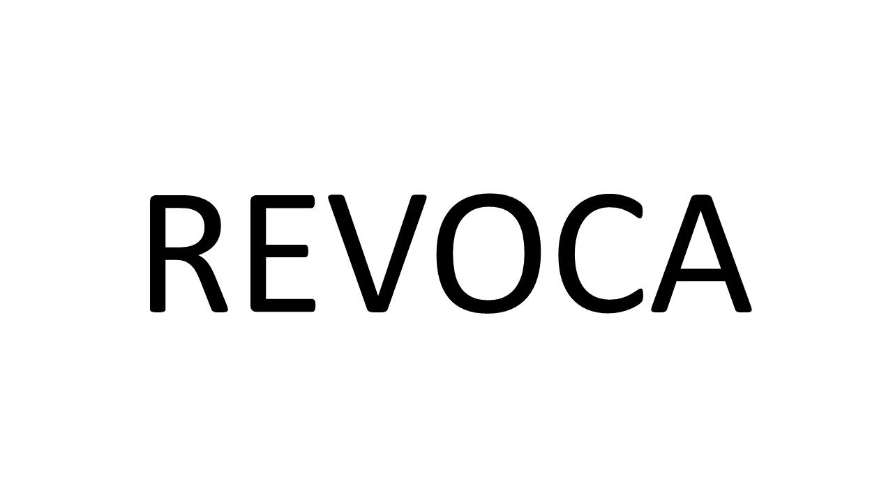 """REVOCA SEDE ASSIMPRESA ROVIGO """"NUOVO MONDO"""""""